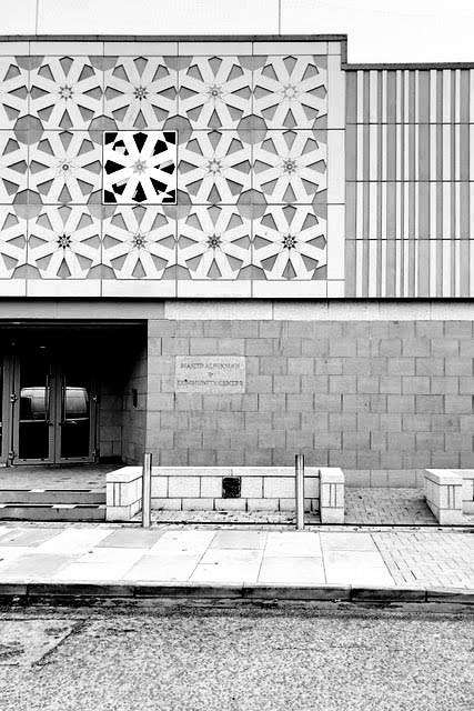 Al Hikma Mosque